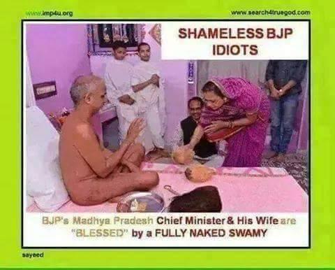 indian god sex porn pics