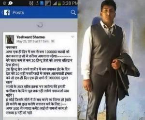 radical-brahmin-hindu-terrorist